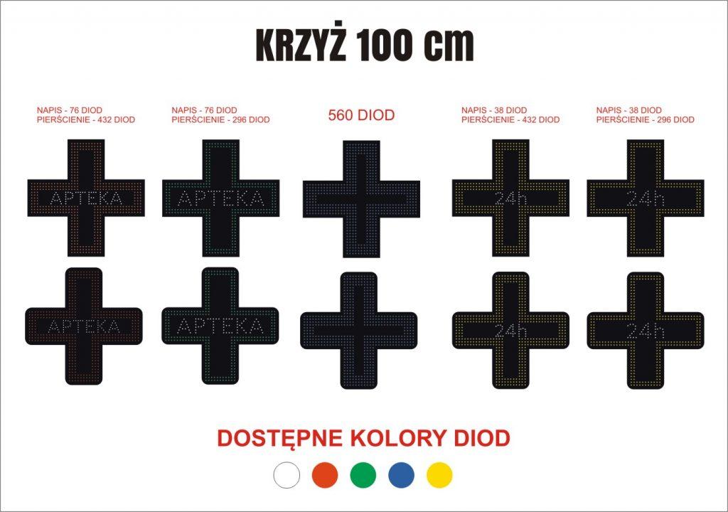 Krzyż apteczny 100cm