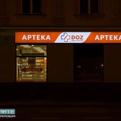 Nowy plafon (kaseton) LED dla Apteki